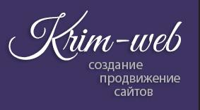 Создание и продвижение сайтов в Крыму: Севастополь, Симферополь, Евпатория, Ялта, Алушта, Керч, Феодосия, фото-видеомонтаж, дизайн и вёрстка
